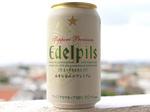 beer_edelpils_sapporo.jpg