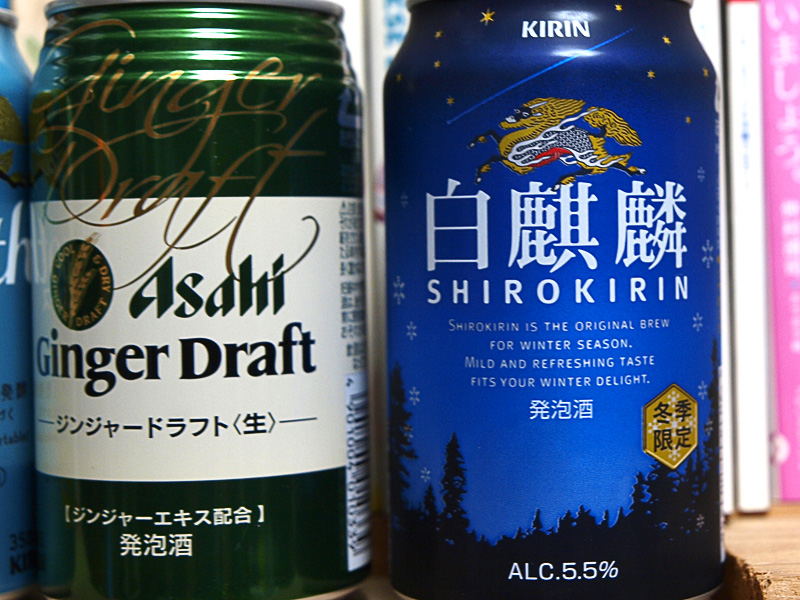 beer_shirokirin.jpg
