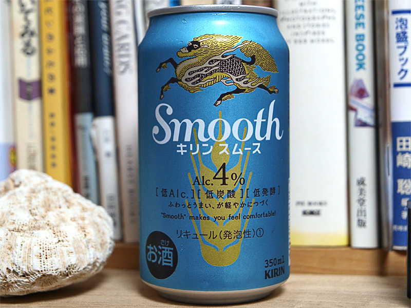 beer_smooth_kirin.jpg