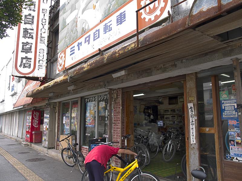 bicycle_kemesu.jpg