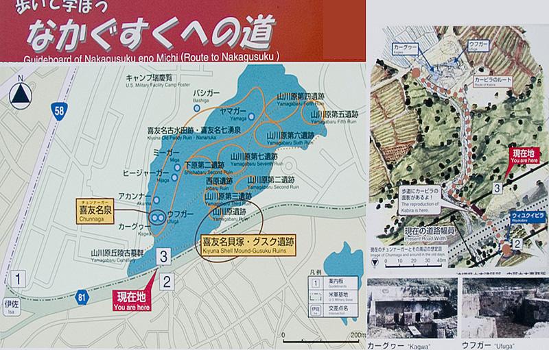 chuna_gar_map.jpg