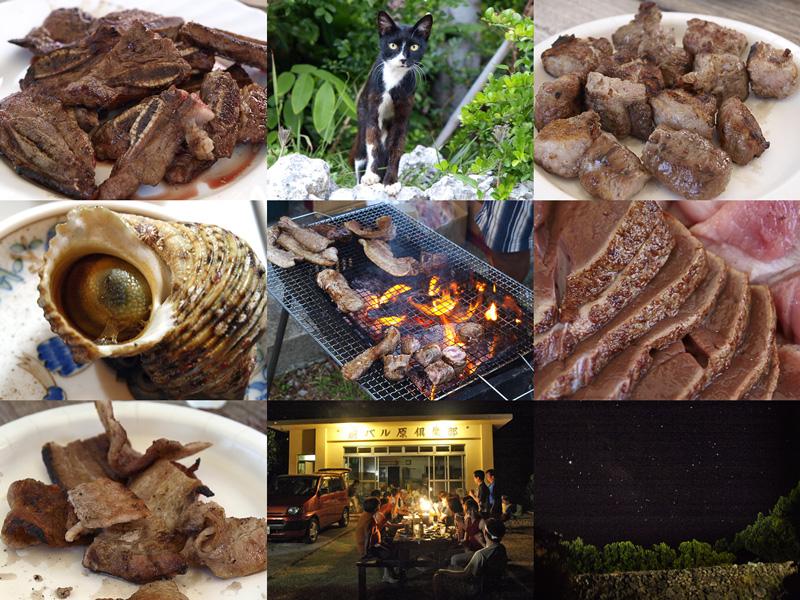 food_all01_aguni.jpg