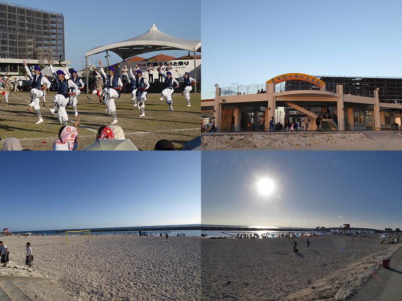 all02eisar_beach_bibi.jpg