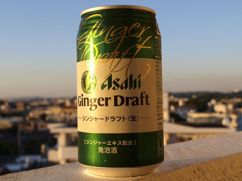 beer_ginger_draft.jpg