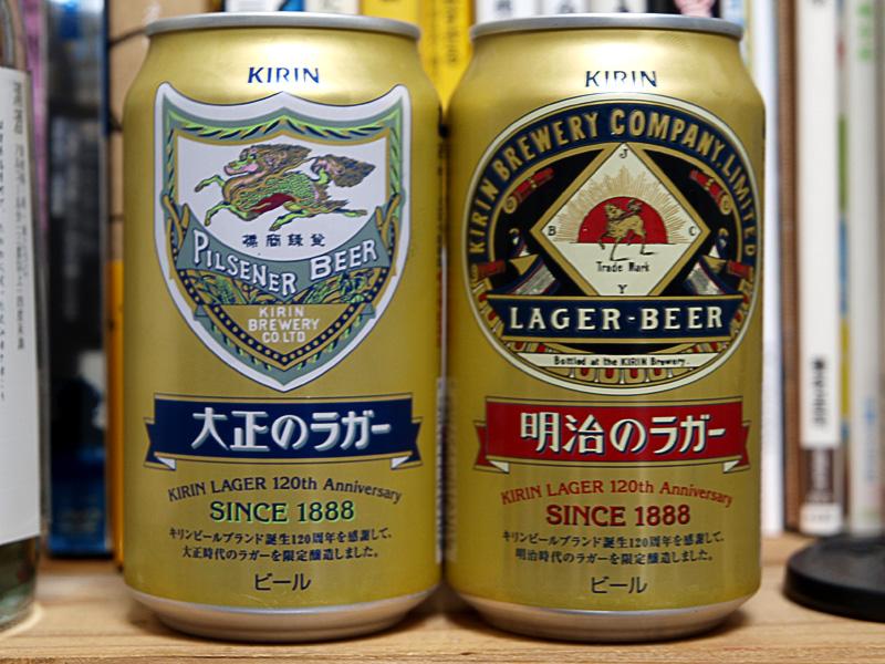 beer_maiji_taisho-lager.jpg