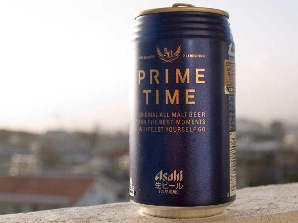 beer_primetime.jpg