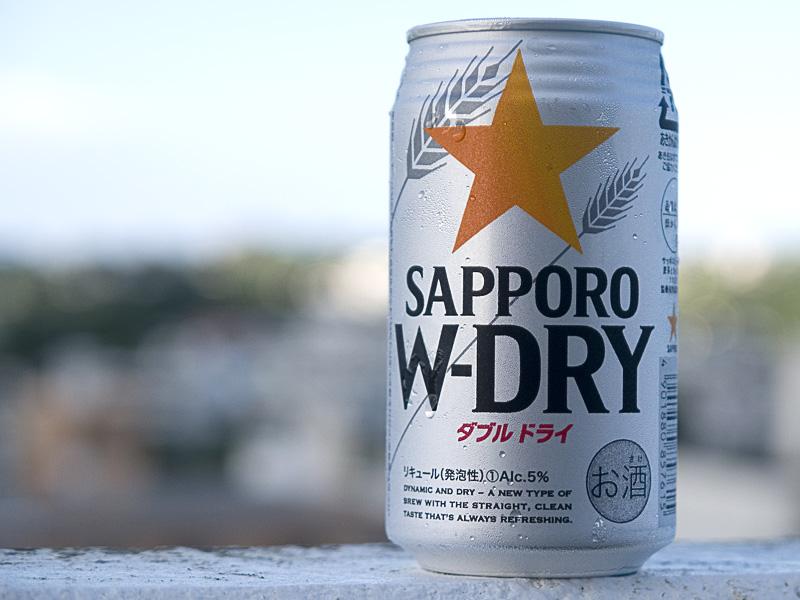 beer_sappor_wdry.jpg