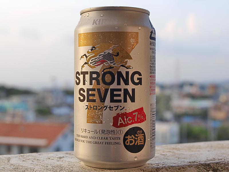 beer_strong7.jpg