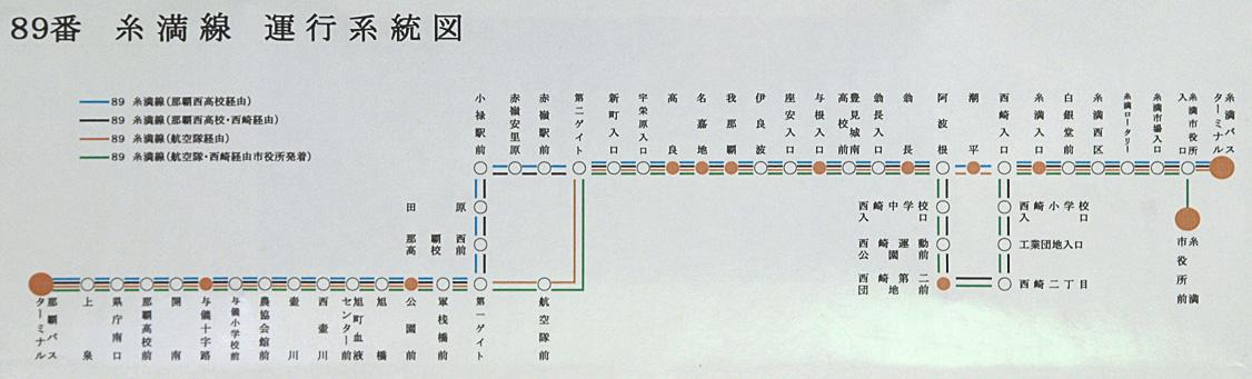 bus89root_bibi.jpg