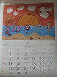 calendar_syoseidou.jpg