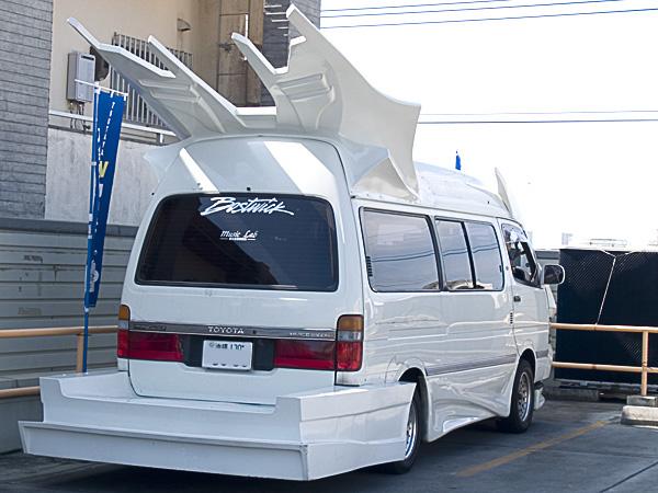 car01_back.jpg