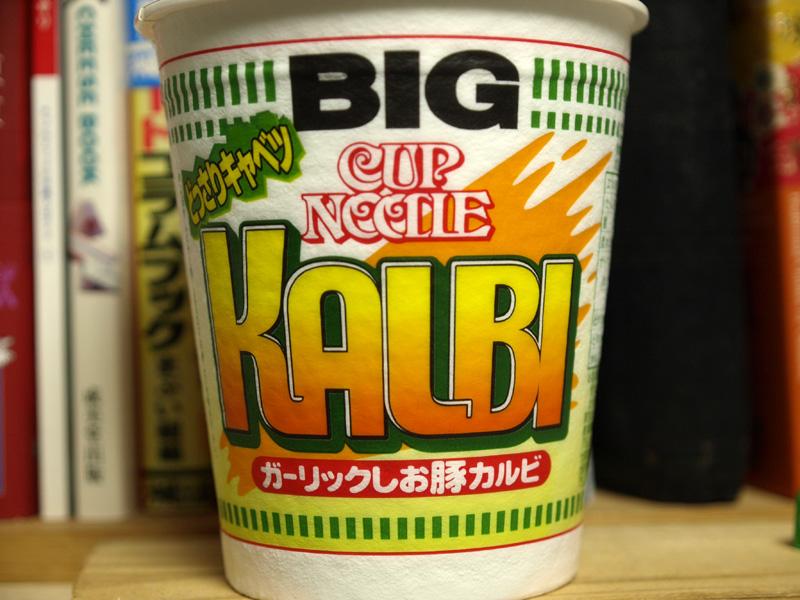cupn_gar_shiobukarubi_pk.jpg