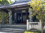 huku_house.jpg