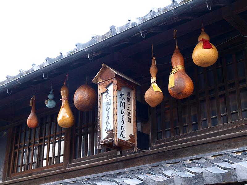 hyotan_takatsuki.jpg