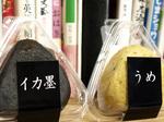 kamaboko_nigiri.jpg