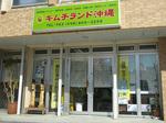 kimuchiland_fasard.jpg