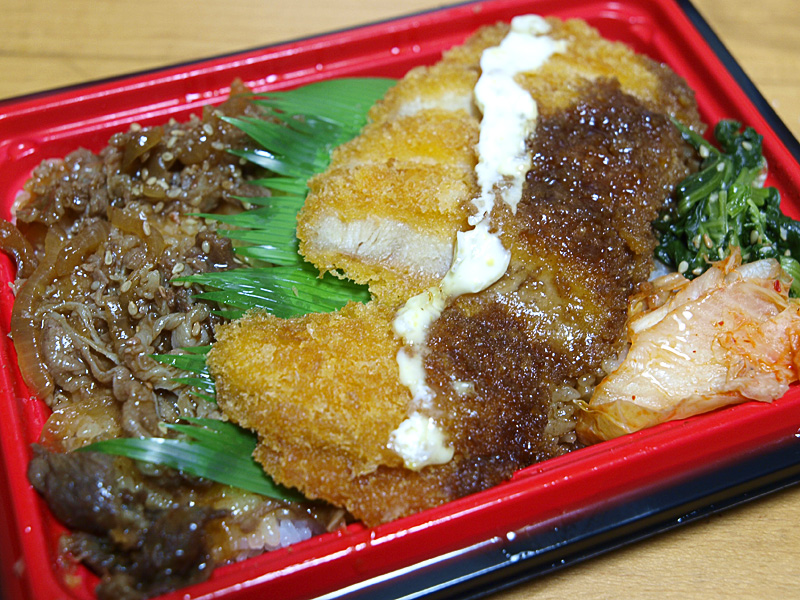 lunch_staminakatsu.jpg