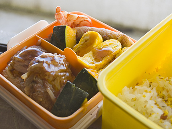 lunchbox060920.jpg