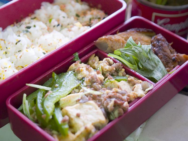 lunchbox070219.jpg