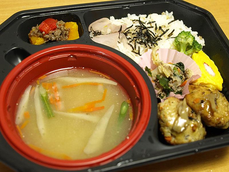 lunchbox_gakup_miso.jpg