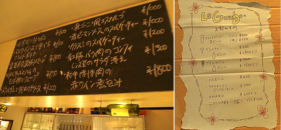 menu_all_gumbo.jpg