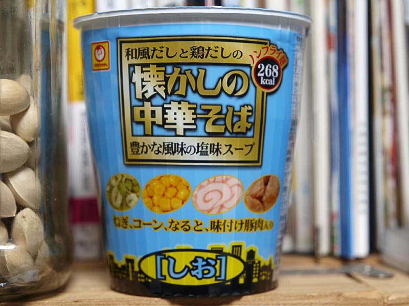 natsukashi_chuka_pk.jpg