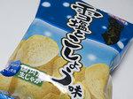 potatochip_yukishio_peppar.jpg