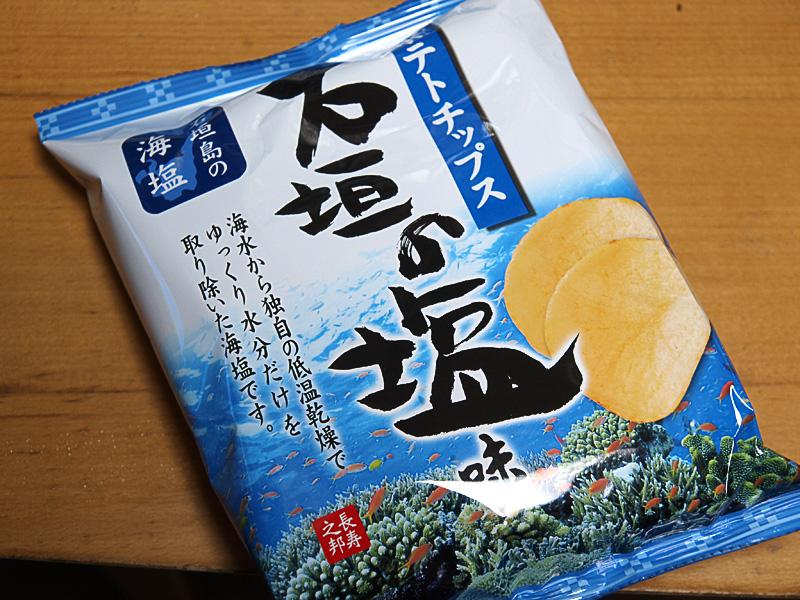 potechi_ishigaki_pk.jpg