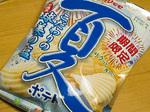 potechi_kumi.jpg