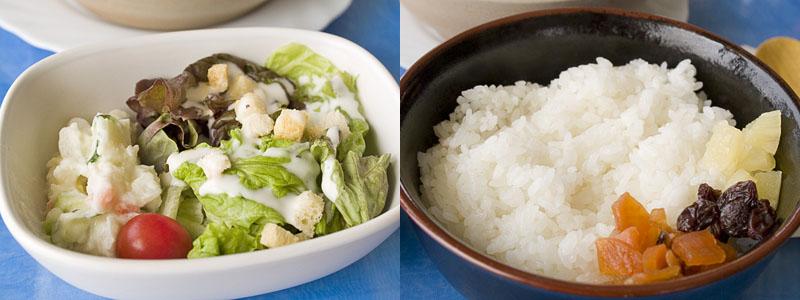 salada_rice_at.jpg
