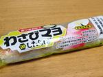 shitaraba_wasamayo.jpg