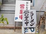 sign_oshin.jpg