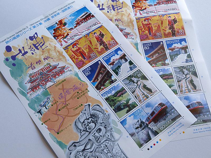 stamp0901.jpg