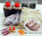 taisyo_tuke.jpg