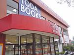 toda_books.jpg