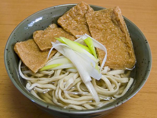 udun_kitsune.jpg