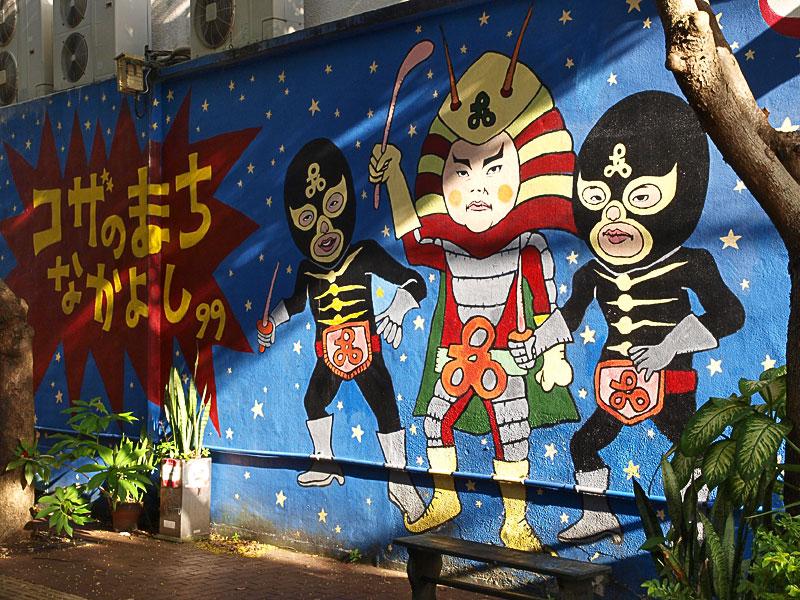 wallpaint_nakayoshi2.jpg