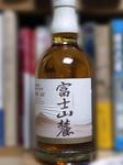 whiskey_hujisanroku.jpg